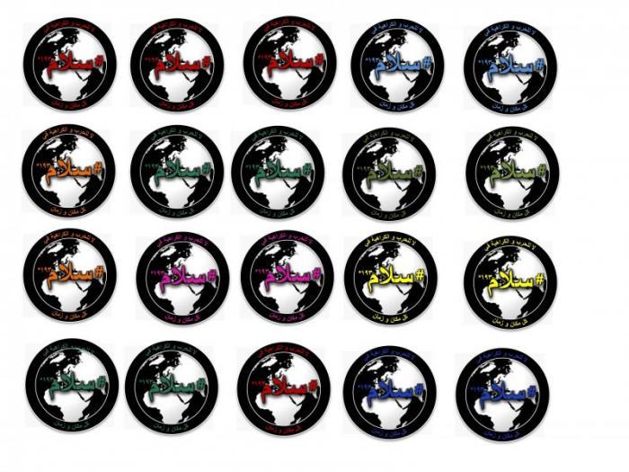 buttons-arabisch-vorlage_bunt