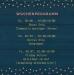 Blue Confetti Birthday Invitation