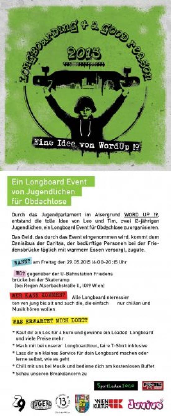 longboarding_web