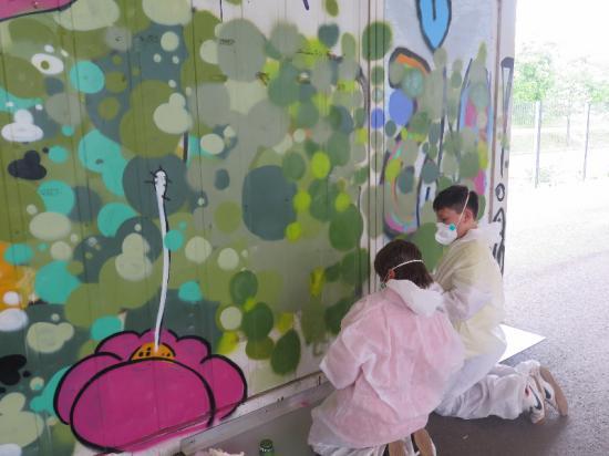 5_Graffiti