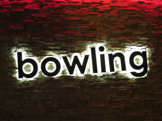 11-15_bowling_5